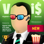 Business Simulator 3 Idle 1.36.1 MOD APK
