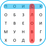 Word Search Russian 🎓 1.4.2 MOD APK