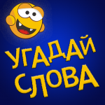 Guess The Words – Connect Vocabulary  4.0.2 MOD APK