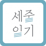 3LINEDIARY – Just 3 lines. Simple Diary, Journal 2.0.61 MOD APK