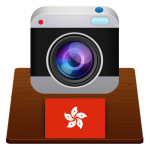 Cameras Hong Kong – traffic 8.6.1 MOD APK