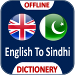English Sindhi Dictionary Offline 4.3.3 MOD APK