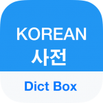Korean Dictionary & Translator 8.3.2 MOD APK