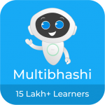 Learn Spoken English, Hindi, Tamil, Kannada Free4.2.36 MOD APK