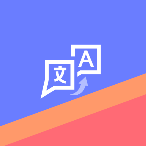 Translate: Text, Photo, Voice, Language Translator 2.0 MOD APK