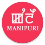 English to Manipuri Dictionary 1.7 MOD APK