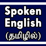 Spoken English through Tamil 1.5 MOD APK