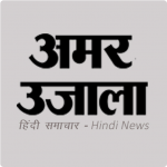 Hindi News App Amar Ujala, Latest News Hindi India 1.9.8.84  MOD APK