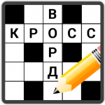 Russian Crosswords 1.15.3 MOD APK