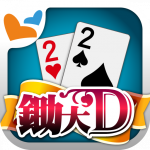 鋤大地 神來也鋤大D (Big2, Deuces, Cantonese Poker) 11.8.1.1 MOD APK