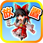 Touhou speed tapping idle RPG 1.8.1 MOD APK