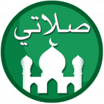 My Prayer: Qibla, Athan, Quran & Prayer Times  MOD APK