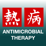 Sanford Guide:Antimicrobial Rx  MOD APK
